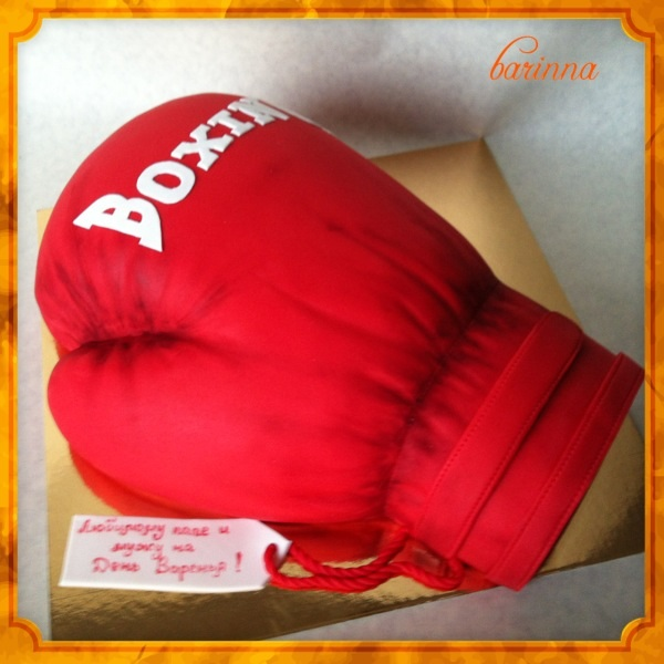 Торт в виде боксерской перчатки своими руками 6