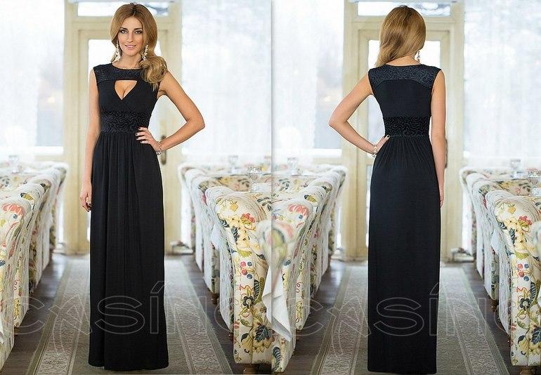 Вечернее Платье Купить В Зеленограде