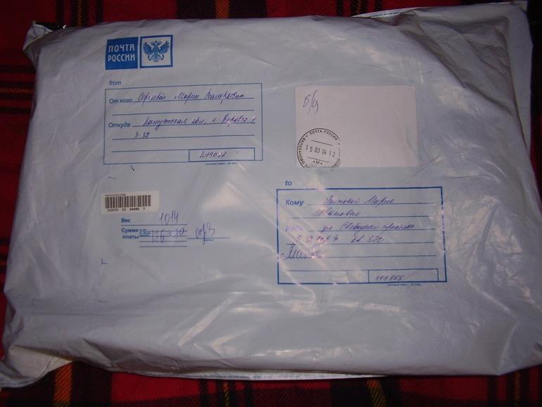 Получили нашу супер посылочку от прекрасной феички Марии!!!