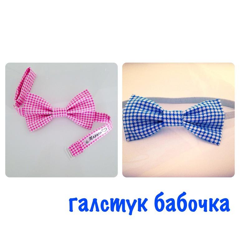 шьем бабочки-галстуки