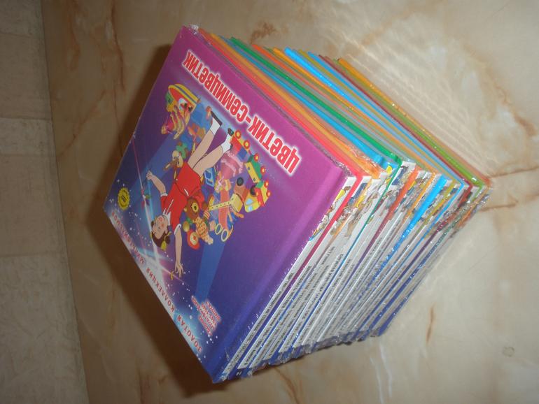Продам  двд  с  детскими  советскими  мультфильмами.