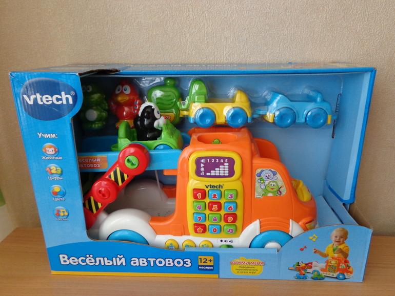 Новые игрушки. Зеленоград.