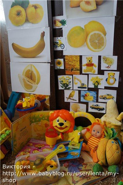 ТЗ Желтый цвет