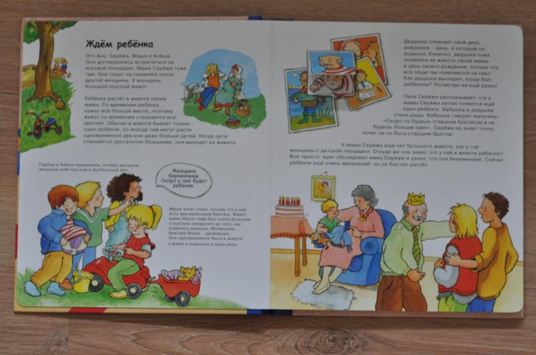 Читать башкирскую сказку алтын сака золотая бабка