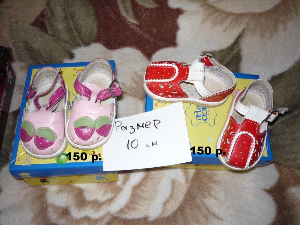 Обувь детская, ботиночки, сандалии, разные размеры