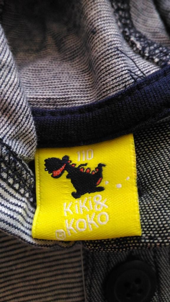 Тонковка Kiki&Koko, p.110