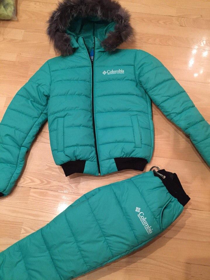 Зимний костюм женский columbia купить купить женское стеганое зимнее пальто