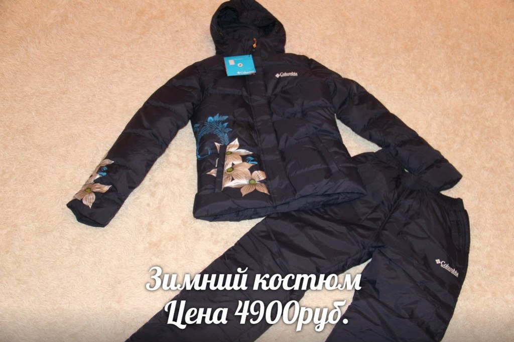 Одежда коламбия в москве
