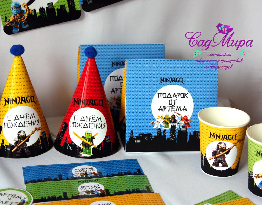 Набор для декора дня рождения Лего Ниндзяго.