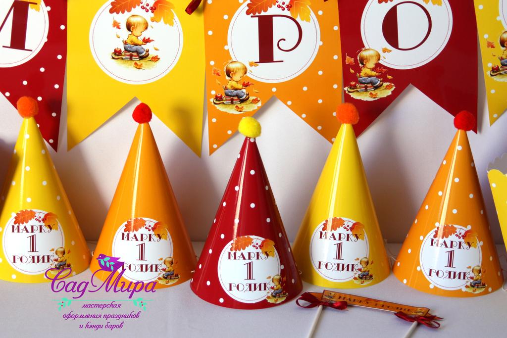 Набор полиграфии для декора дня рождения.