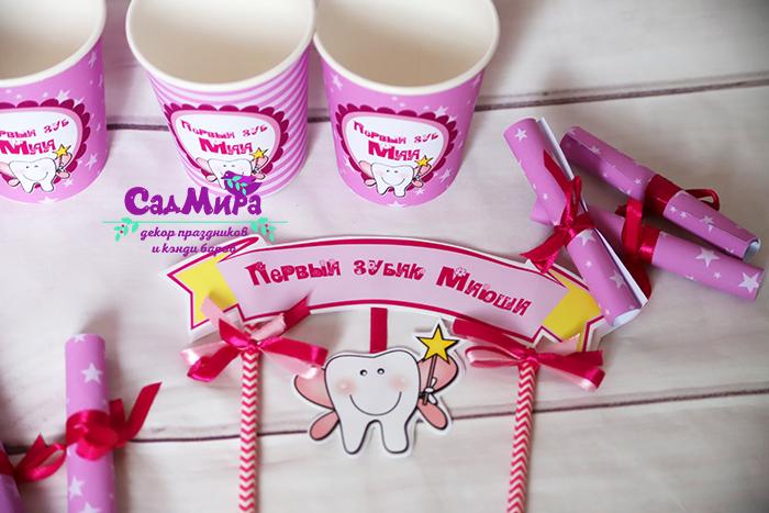 Декор на первый зубик для девочки