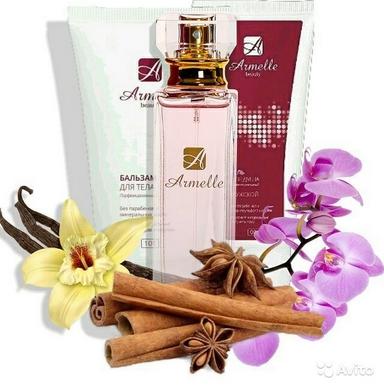 Приглашаем в парфюмерную компанию Armelle!