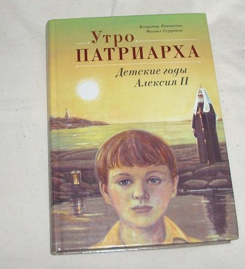 Книги  для детей б\у от 70гг прошлого века