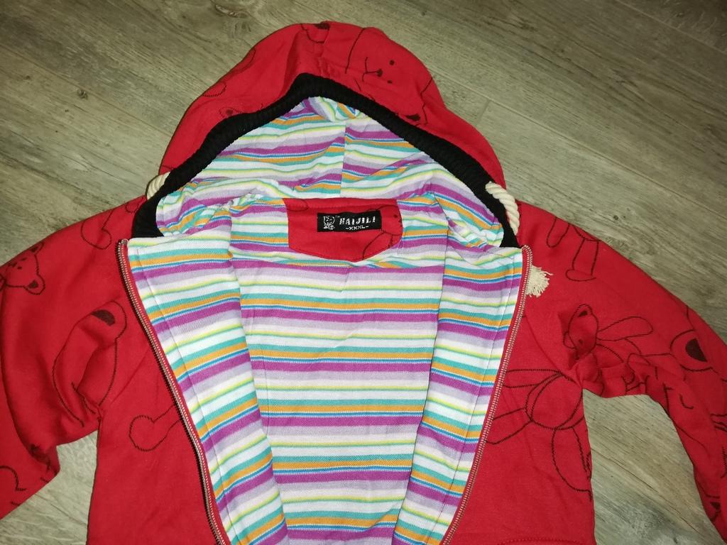 Куртка трикотажная р. 122-128, новая с капюшоном,