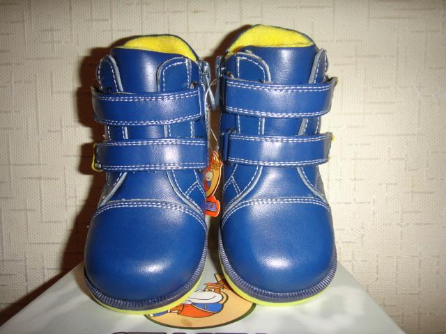 Ботинки Сказка новые демисезонные