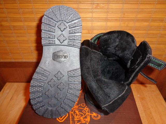 Ботинки Сказка демисезонные новые