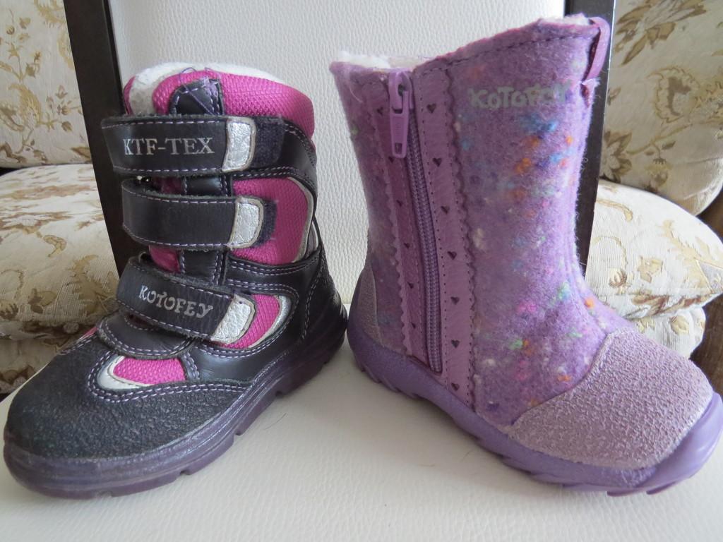 Зимние ботинки + валенки