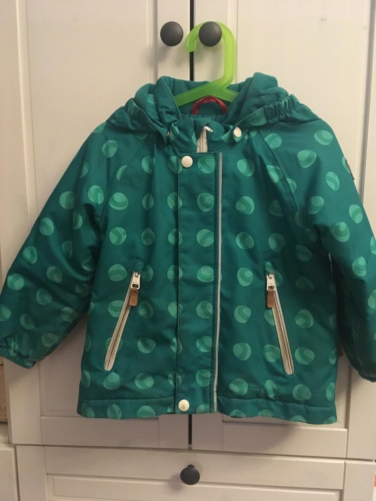 Куртка и брюки Рейма