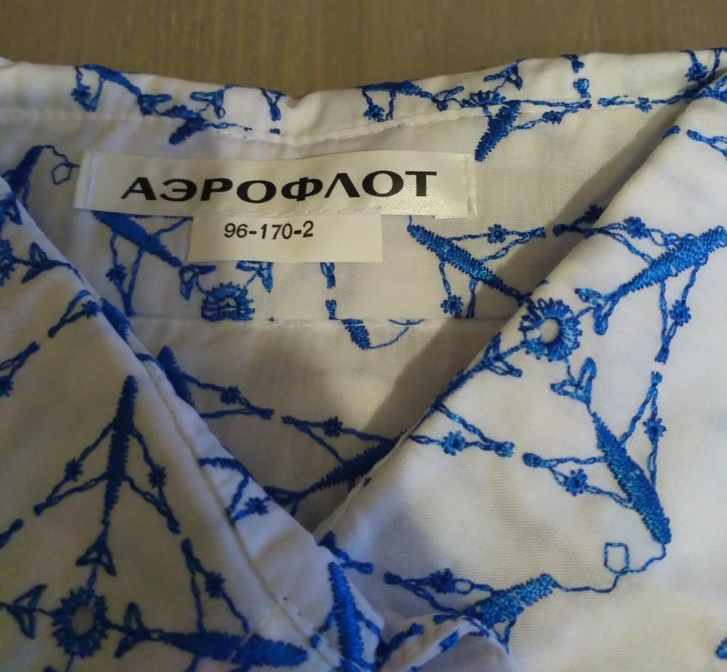 Блузка No name размер 48 новая
