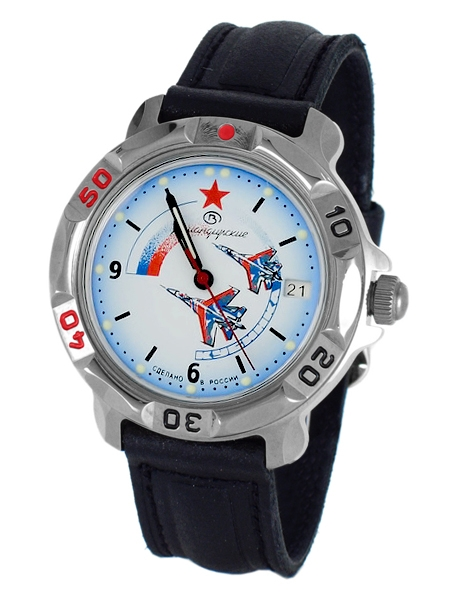 Часы продам командирские первоуральска часы работы ломбарды