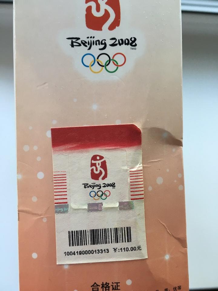 Талисманы XXIX летних  Олимпийских игр