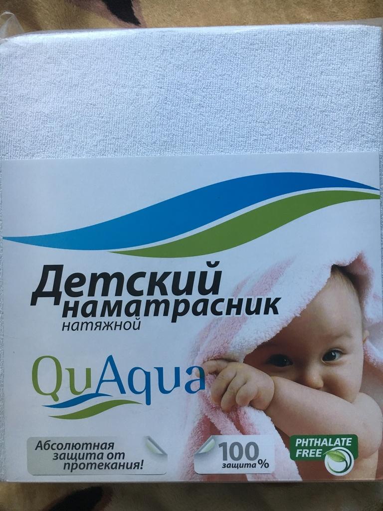 Детский наматрасник НОВЫЙ 120х60 QuAqua натяжной