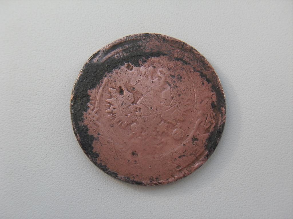 Монета 5 Копеек Александр 2 Россия