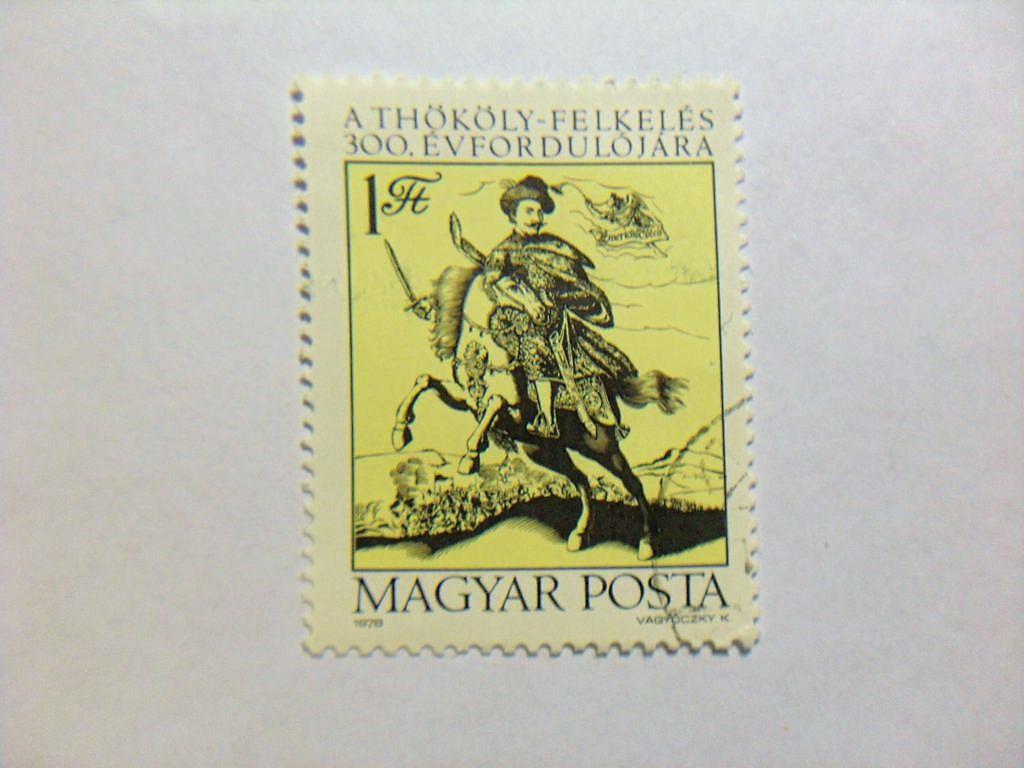 Марка 1 Форинт 1978 год Венгрия