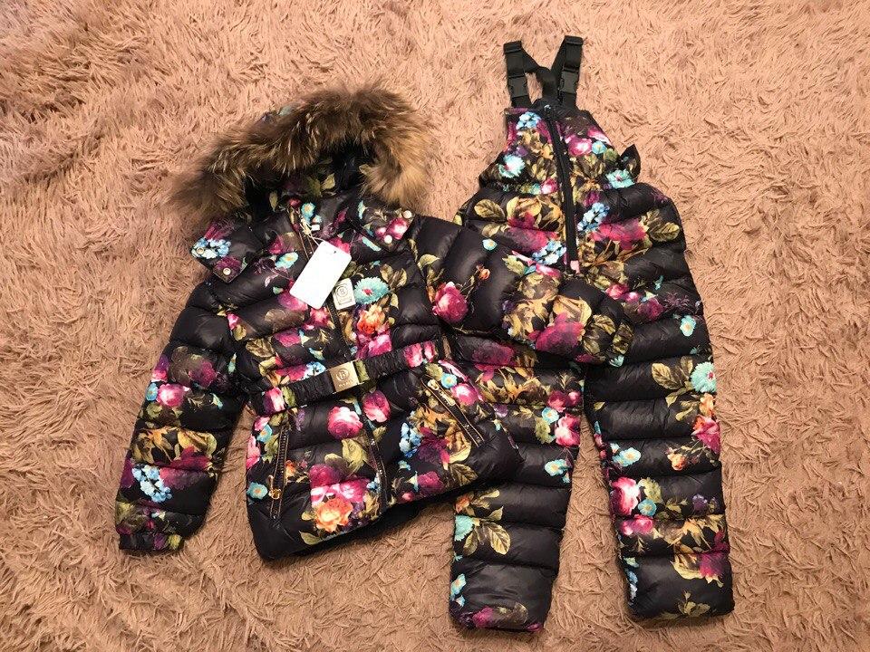 зимний костюм,куртка и штаны