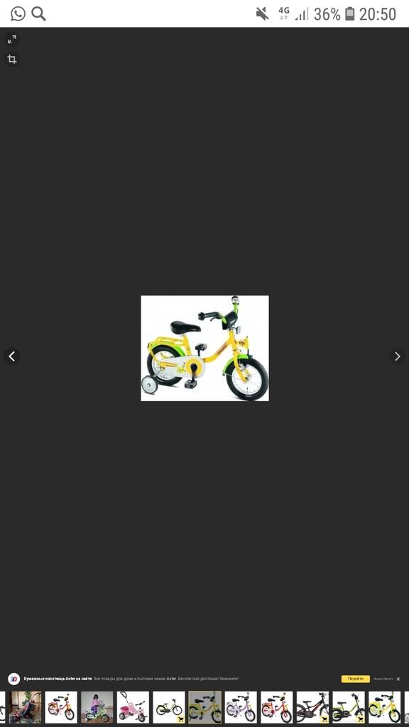 Велосипеды puky 12