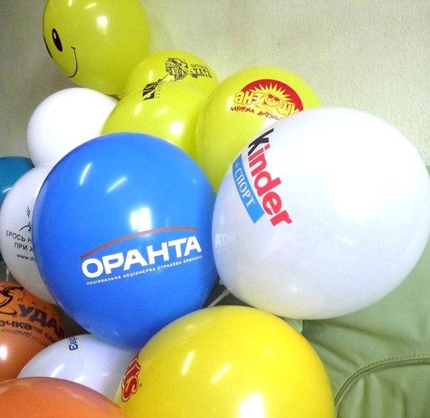 Печать на воздушных шарах Подольск,Москва