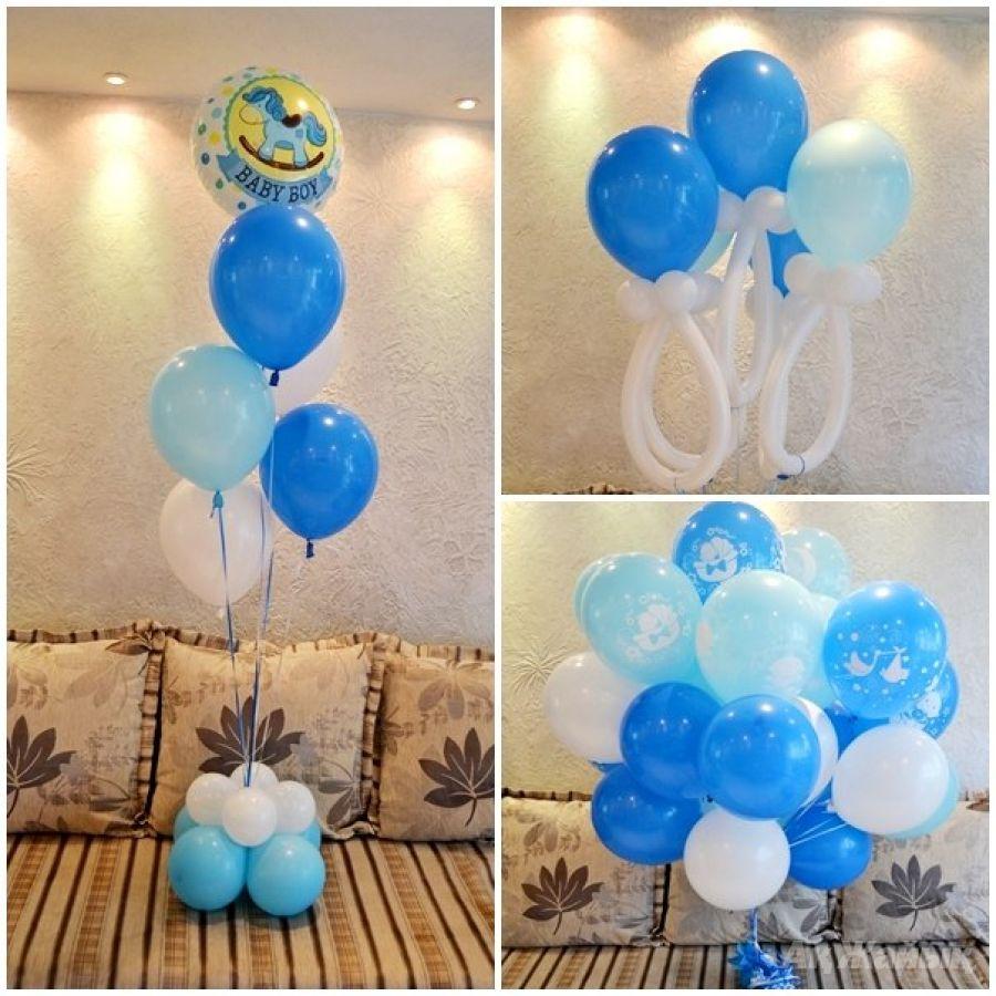 Воздушные шары для новорожденного Подольск