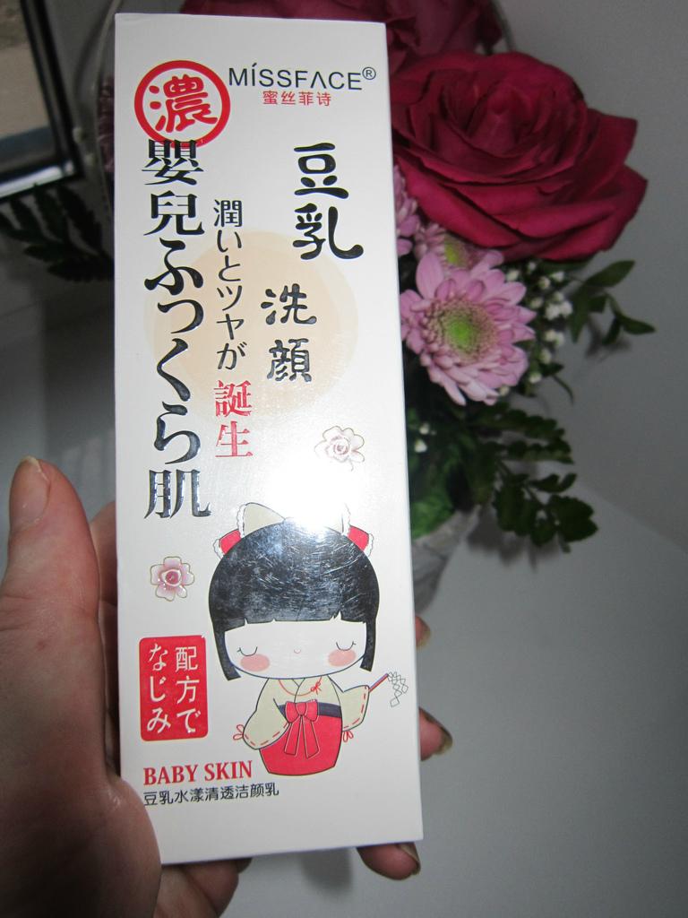 Miss Face Очищающее средство , 100грамм