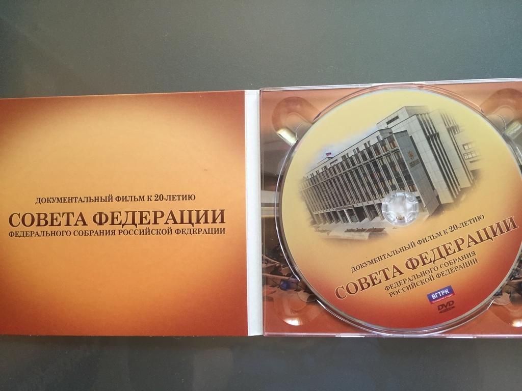 """Сd вгтрк документальный фильм """"Совет Федерации"""""""