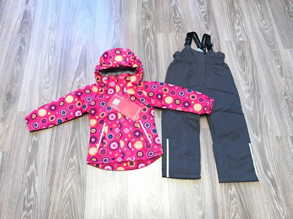Демисезонный мембранный костюм для детей
