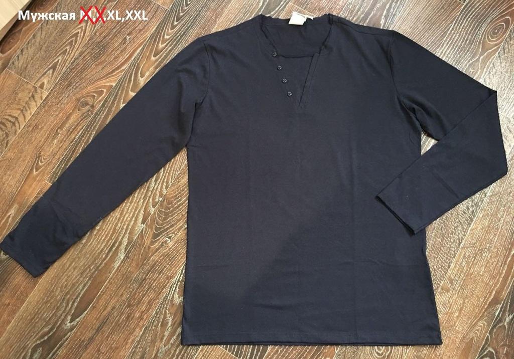 Мужская кофта XXL Priмо Емроrio -50% Италия