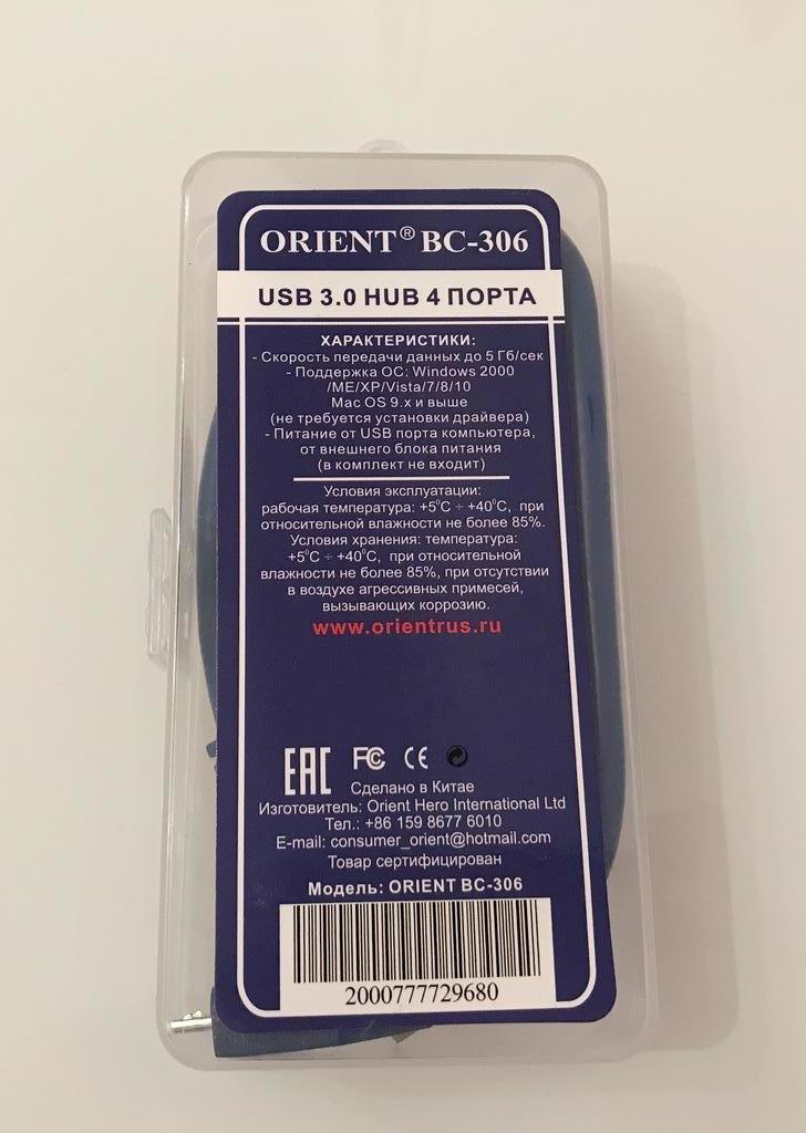 Контроллер Orient BC-306 на 4 порта