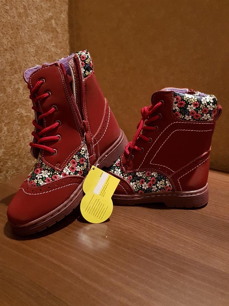 Демисезонные ботинки, р 28-32