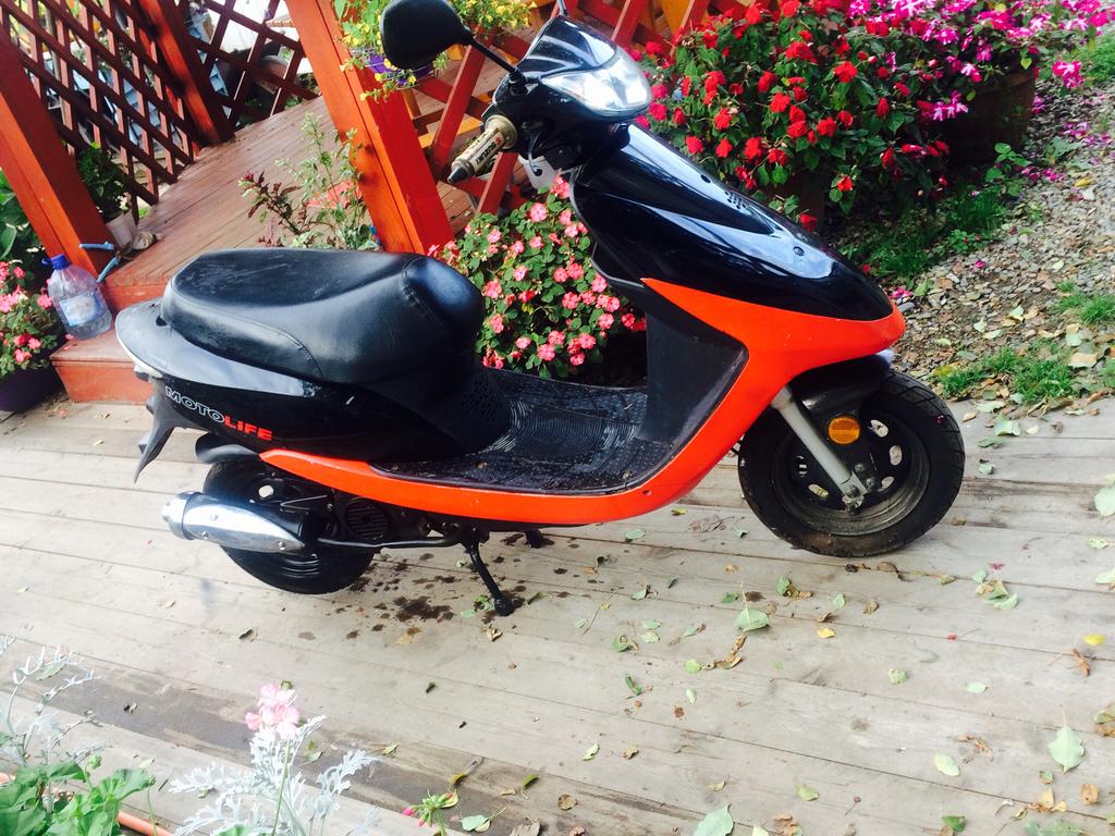 продажа скутеров в комсомольске на амуре начала