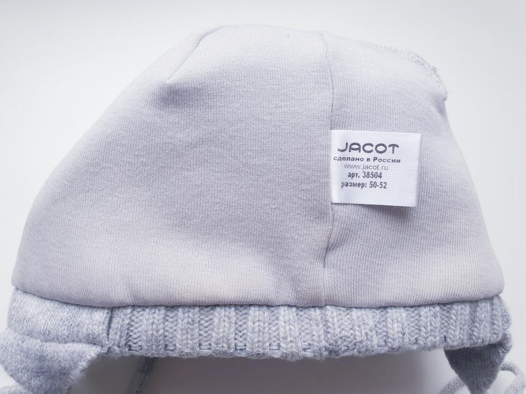 Зимняя шапочка Jacot 50 - 52 размер