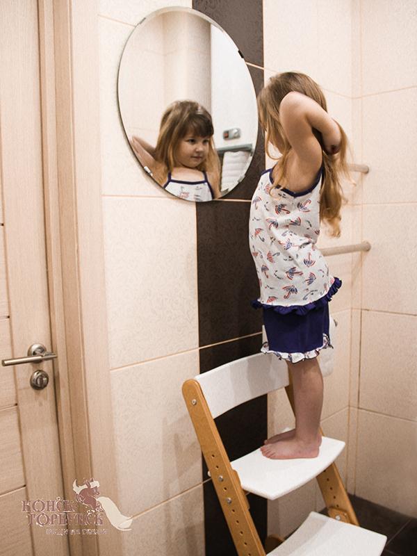 Растущий (регулируемый) стул для детей/школьников