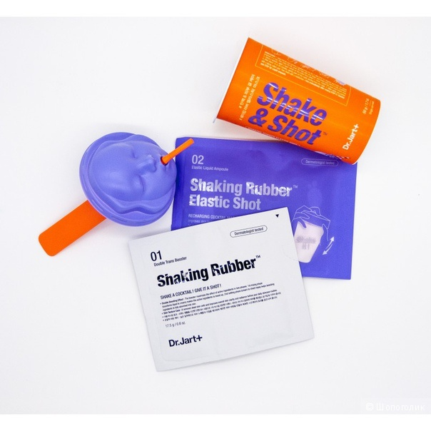 Pезиновая маска для лица, Dr.Jart+ Shake