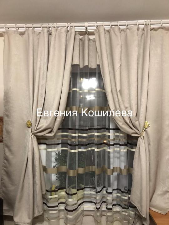 Комплект шторы и тюль