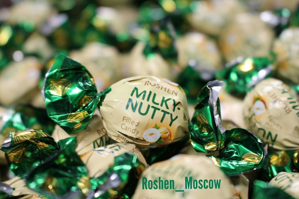 Шипучки кислинки Roshen вкусняшки из 2000-х.