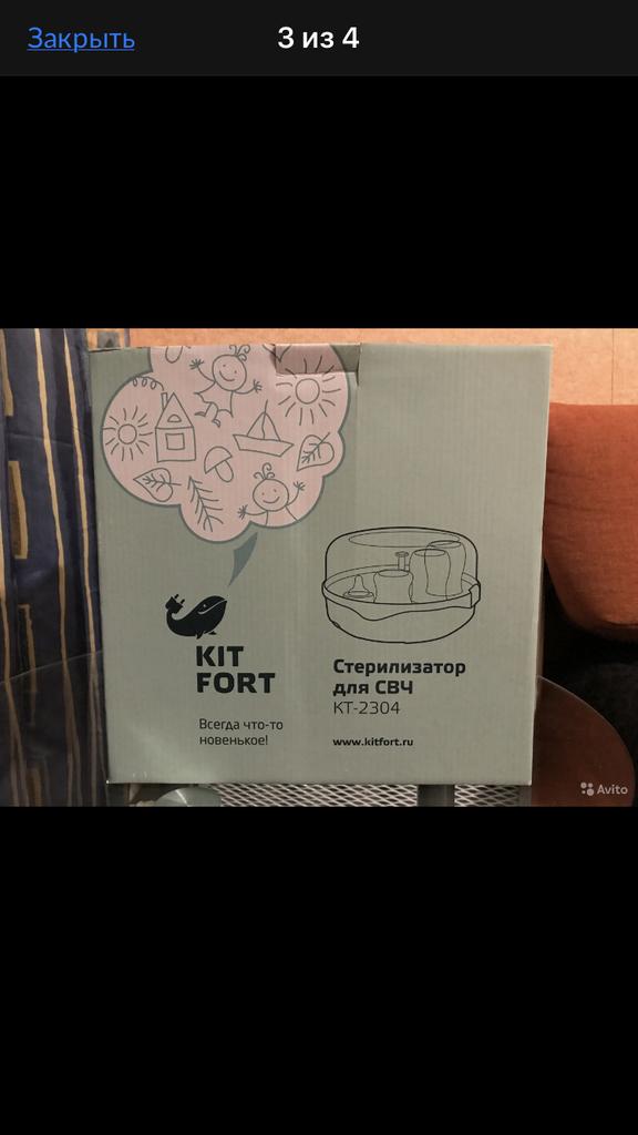 Стерилизатор для бутылочек (для СВЧ)
