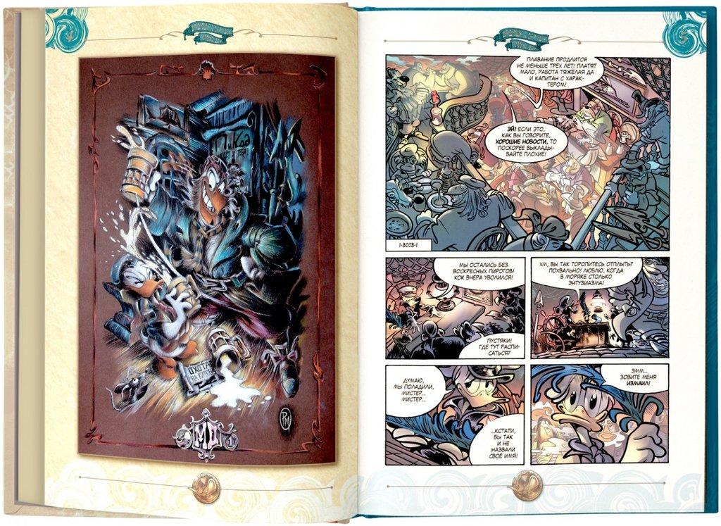 Дядюшка Скрудж и Моби Дик (комиксы) Утиные истории