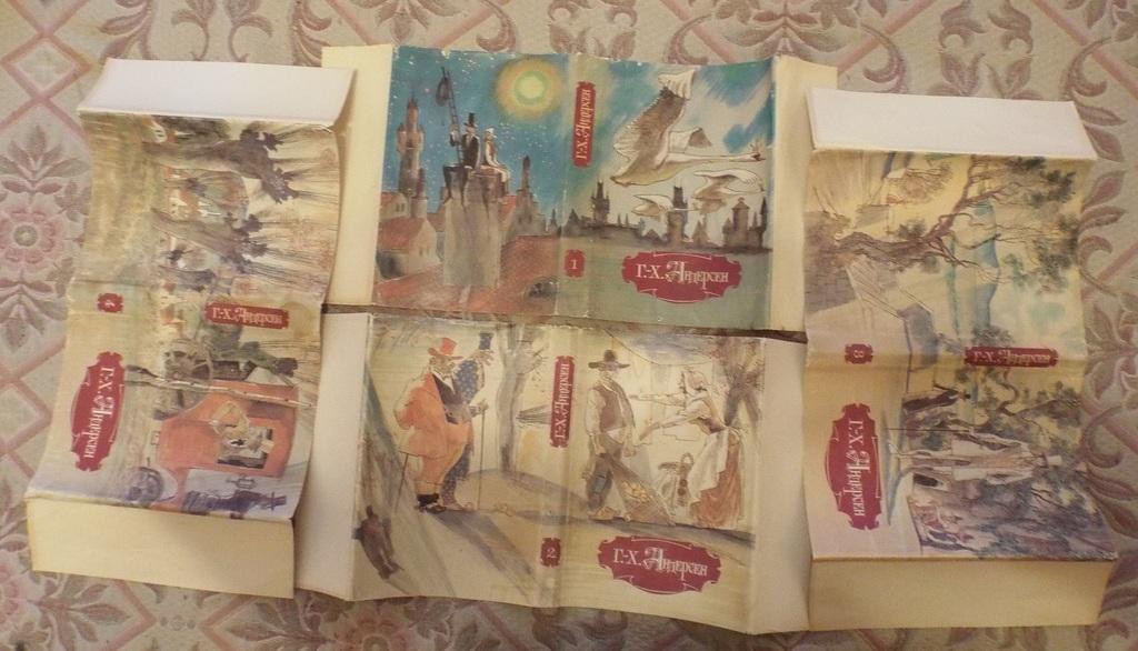 Андерсен Собрание сочинений В 4 томах