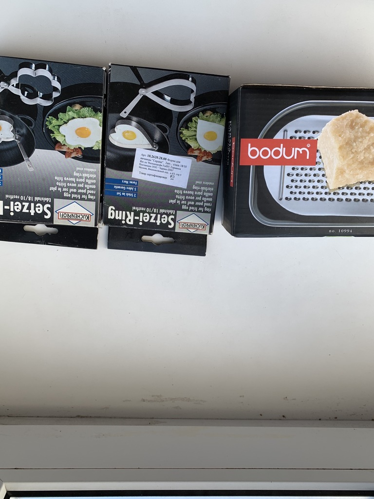 Терка для сыра и форма для жарки яиц