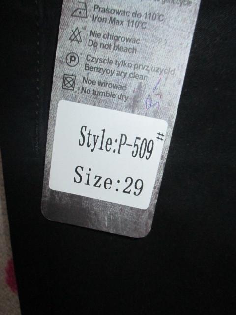 Джинсы новые черные стрейч р 29 на 42-44 Pandora