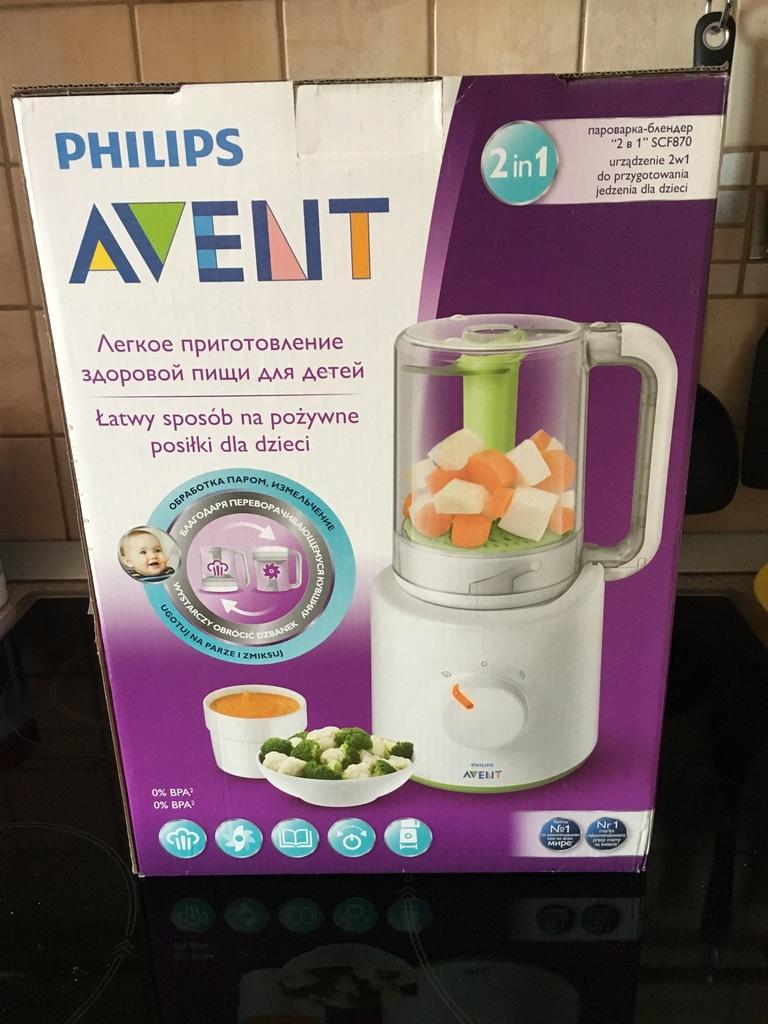 "Пароварка-блендер Philips Avent ""2 в 1"""